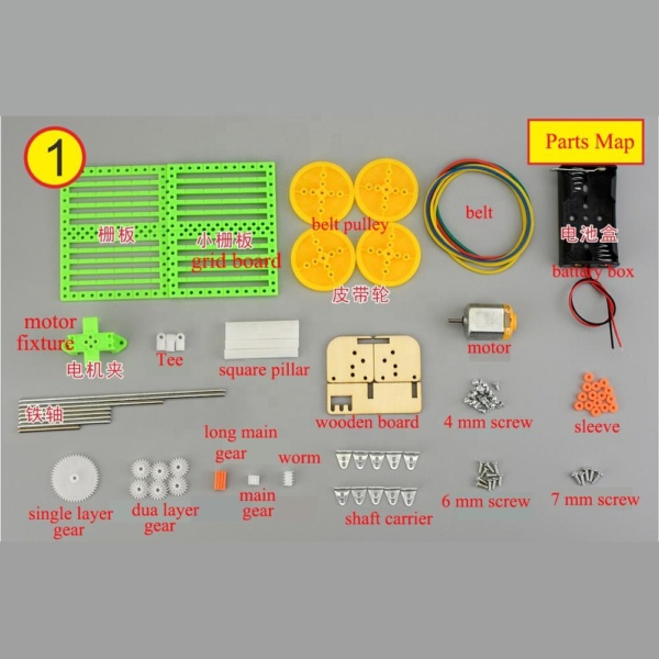 Gearbox kit - DIY gears speed and torque physics science experiment kit